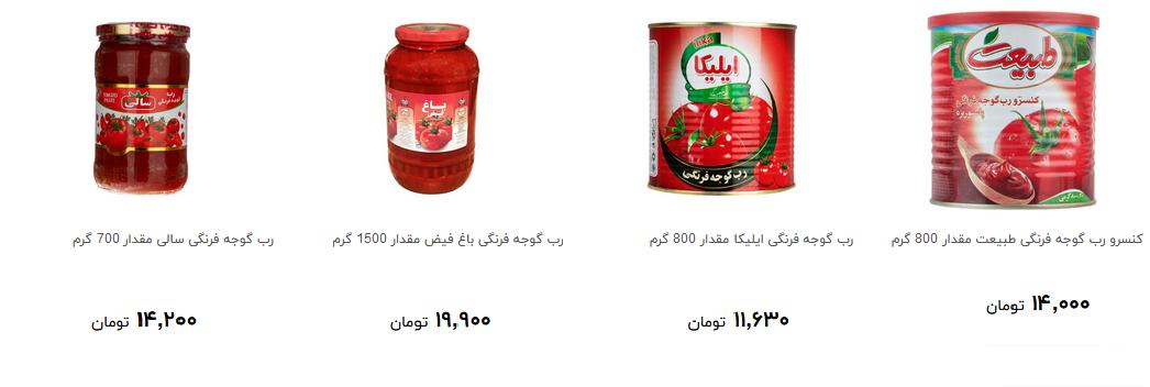 رب گوجه فرنگی در بازار چند؟ + قیمت
