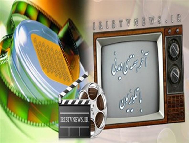 عیدانه تلویزیون برای میلاد رسول اکرم(ص)/ فیلم سینمایی «محمد رسول الله (ص) را ازشبکه یک ببینید