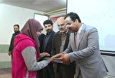 باشگاه خبرنگاران -تجلیل از فعالان نماز جماعت مدارس خنداب