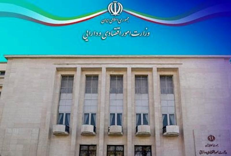 تشریح شرایط  انتشار و عرضه اوراق مالی اسلامی