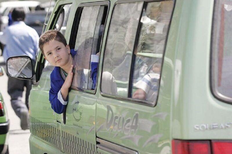 راه اندازی سامانه ملی پایش حمل و نقل دانش آموزی