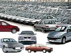 قیمت روز خودرو در ۲۳ آبان