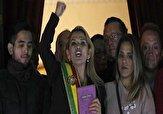 باشگاه خبرنگاران -رئیسجمهور خودخوانده بولیوی خواستار برگزاری انتخابات زودهنگام شد