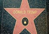 باشگاه خبرنگاران -مخالف ترامپ باز هم بر روی ستاره او رنگ پاشید+ فیلم