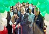 باشگاه خبرنگاران -وزیر ورزش و جوانان استادیوم ۷ هزار نفری آزادی مهاباد را افتتاح کرد