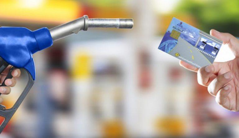 چگونه کارت سوخت المثنی بگیریم!؟