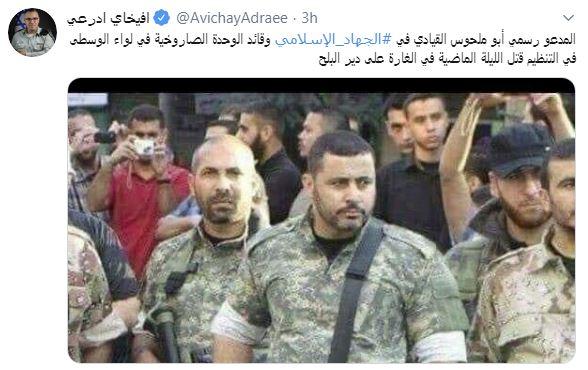 ادعای ارتش رژیم صهیونیستی در خصوص شهادت یکی دیگر از فرماندهان فلسطینی