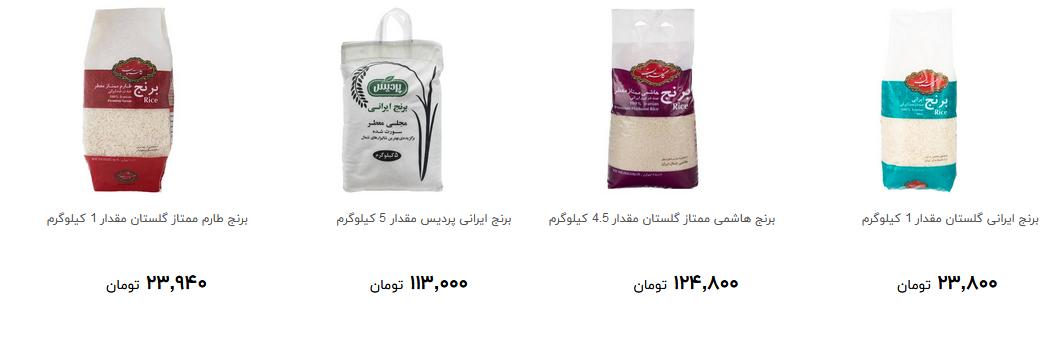 برنج ایرانی در بازار کیلویی چند؟ + قیمت