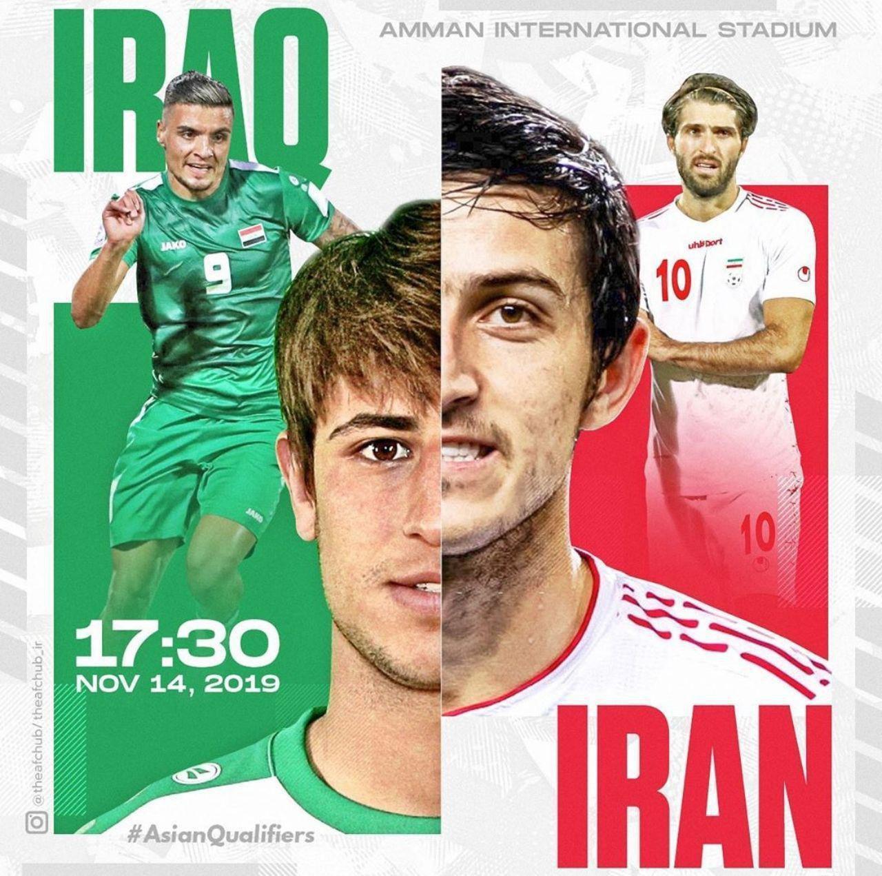 حاشیههای پیش از دیدار تیمهای ملی فوتبال ایران و عراق