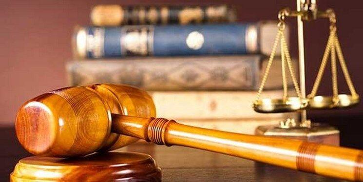 محاکمه ۳ متهم محیط زیستی در دادگاه