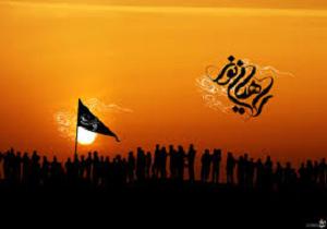 اعزام دانش آموزان بافقی به سرزمین نور
