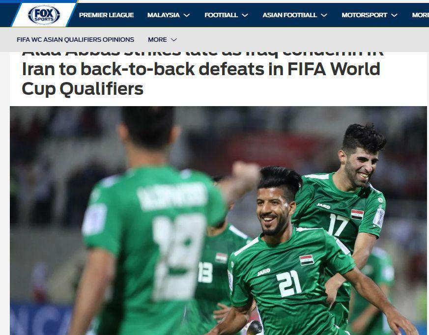 بازتاب شکست تیم ملی فوتبال ایران مقابل عراق در فاکس اسپورت آسیا