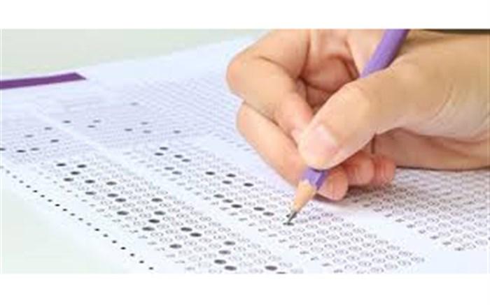 اعلام جزئیات ثبت نام در آزمون ارزشیابی دانش آموختگان داروسازی خارج از کشور