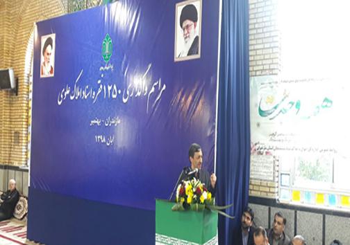 نگاهی گذرا به مهمترین رویدادهای پنج شنبه ۲۳ آبان ماه در مازندران