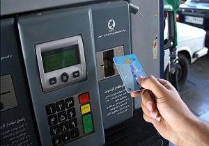 آغاز سهميه بندي بنزين / باجه های پستی آماه تحویل کارت سوخت در روز جمعه/جزئیات طرح حمایت یارانه ای از محل طرح افزایش قیمت بنزین