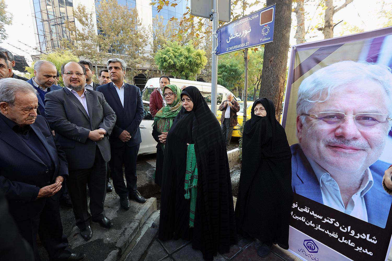 خیابانی در تهران به نام مرحوم نوربخش شد