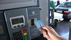 لیست مراکز تغییر رمز کارت سوخت