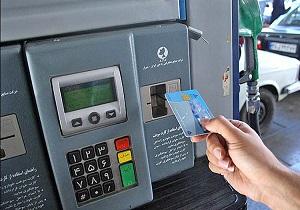 تحویل کارت سوخت در باجه های پستی انجام شد
