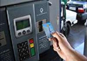 آغاز سهمیه بندی بنزین با کارت سوخت