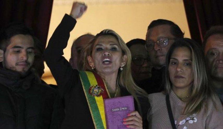 رئیس جمهور موقت بولیوی: رئیس جمهور مستعفی میتواند به کشور بازگردد