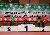 باشگاه خبرنگاران -افتخار آفرینی تنیس بازان مهابادی در مسابقات کشوری
