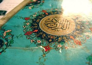 اقتدار کنونی ایران اسلامی نشات گرفته از فرهنگ قرآنی است