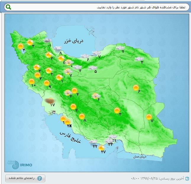 گرمترین و سردترین شهرهای ایران کدامند؟