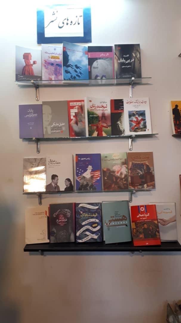 طلوع کتابخوانی / قصه پیرمرد کتابفروشی که گذر عمر او را با انگیزه تر کرد