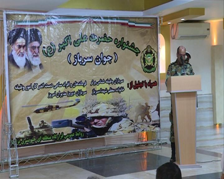 تجلیل از سربازان برتر در قالب جشنواره جوان سرباز در کرمان