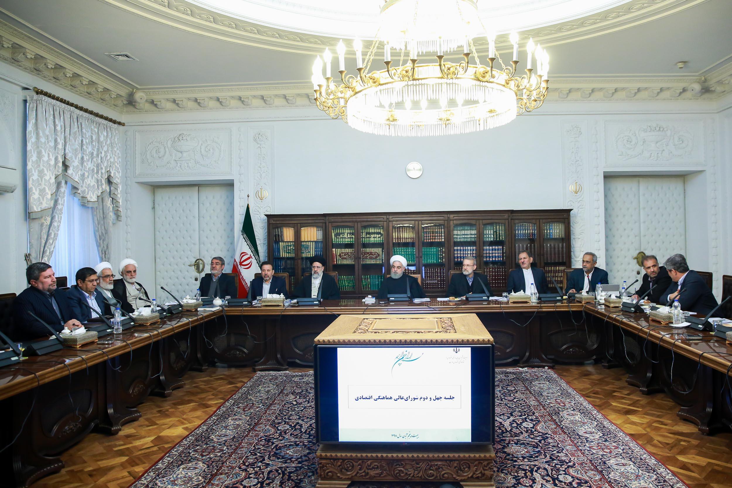 جلسه شورایعالی هماهنگی اقتصادی با حضور سران قوا + تصاویر