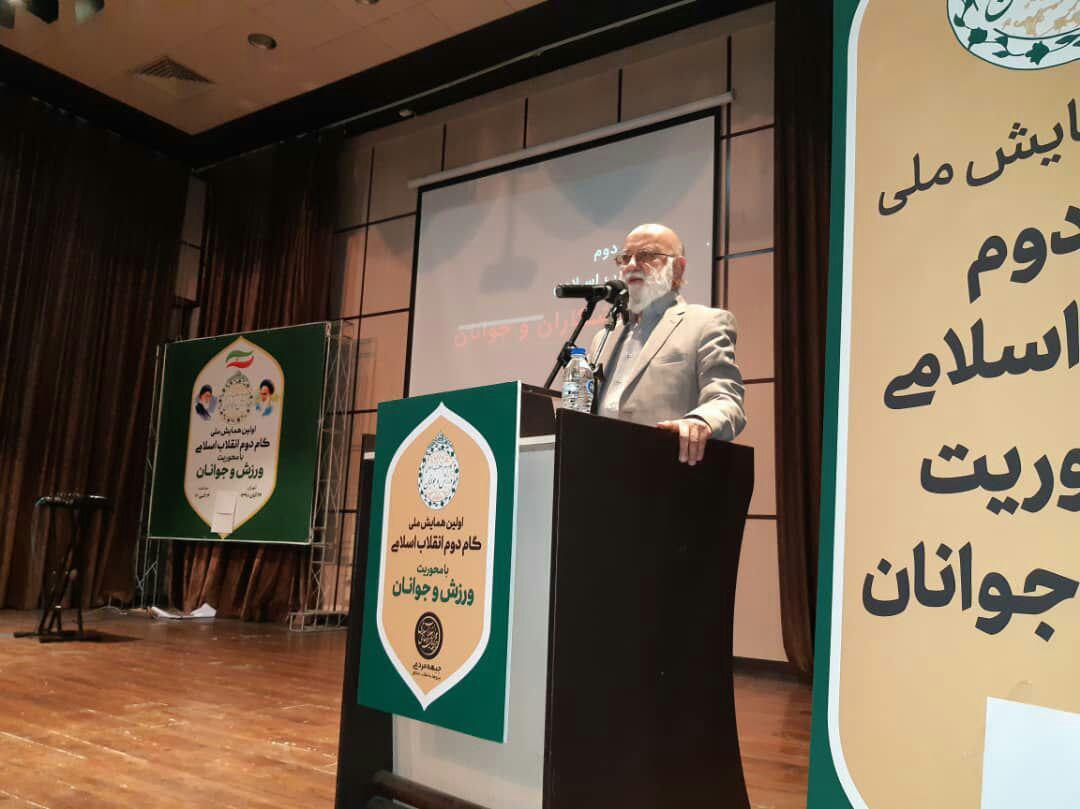 همایش بزرگ ورزشکاران جبهه مردمی در تهران برگزار شد.