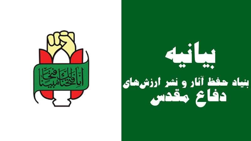 حماسه آزادسازی سوسنگرد درس عبرتی برای دشمنان انقلاب اسلامی است