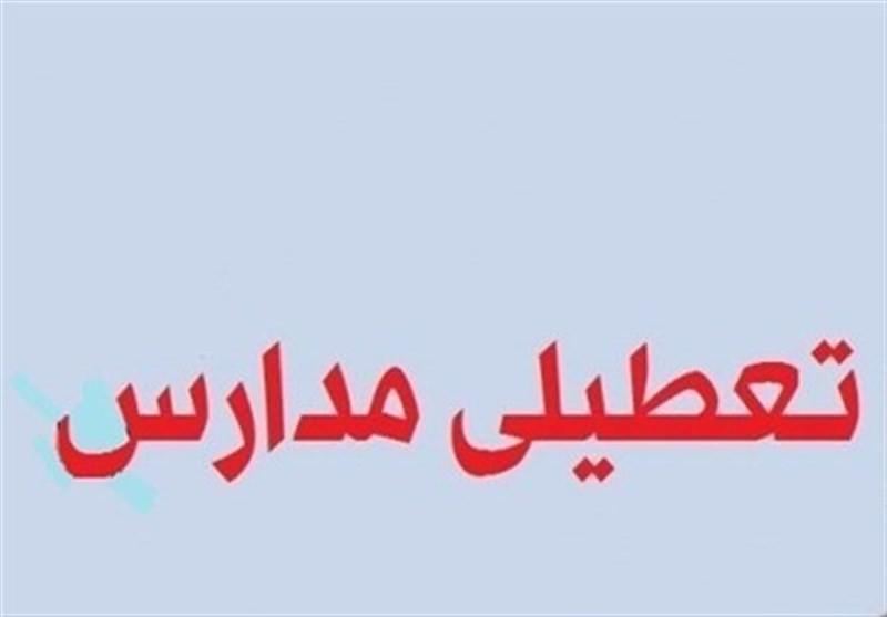 آخرین وضعیت از تعطیلی مدارس شهرستان های استان تهران در روز یک شنیه