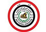 رئیس فدراسیون فوتبال عراق استعفا کرد