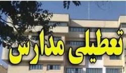 آیا مدارس شهرستانهای استان تهران فردا تعطیل است؟