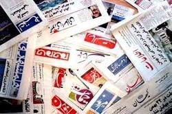 تعویق در زمان برگزاری اختتامیه جشنواره مطبوعات استان تهران