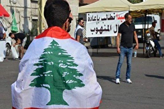 آمریکا بار دیگر از اعتراضات در لبنان حمایت کرد