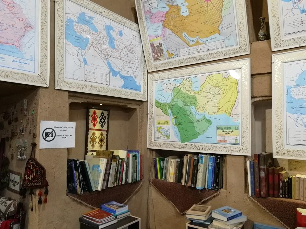 کتابخانه بین المللی