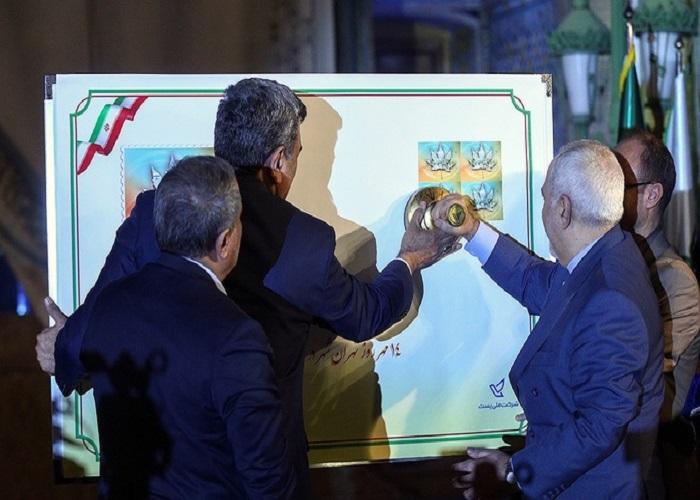 تمبر يادبود روز طهران منتشر شد