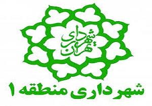 شهردار ناحیه ۴ منطقه یک تهران برکنار شد