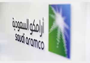 عربستان ۱/۵ درصد از سهام آرامکو را وارد بورس میکند
