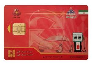 اختصاص ۷۵۰ لیتر بنزین برای خودروهای سواری کرایه بین شهری / شارژ سهمیه ۲۴ تا ۳۰ آبان در کارت سوخت همراه با سهمیه آذر
