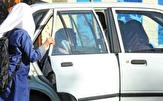 باشگاه خبرنگاران -سرویس مدارس در البرز دایر است