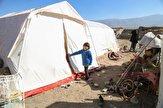باشگاه خبرنگاران - دمای زیر صفر، زندگی را بر زلزلهزدگان چادرنشین سخت کرد