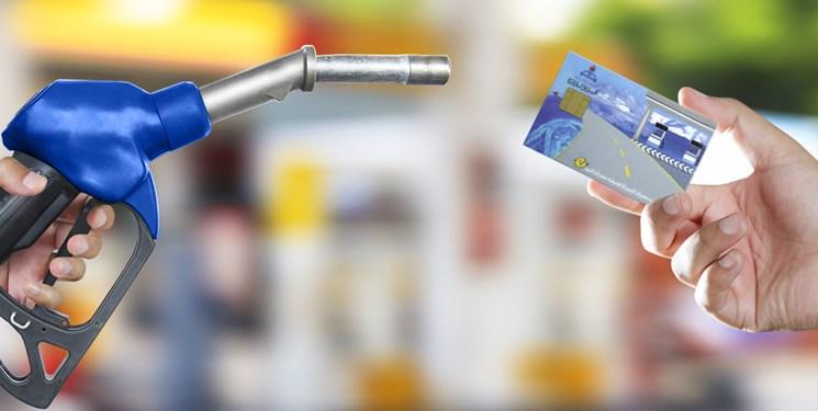 سهمیه سوخت ناوگان حملونقل شهری و بینشهری/واریز مابهالتفاوت سهمیه تاکسیهای اینترنتی در کارت بانکی