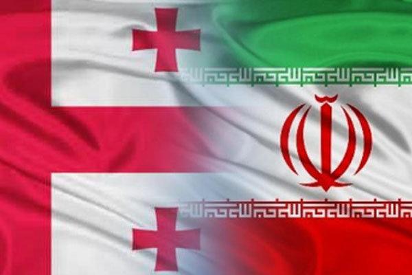فرصت ویژه برای مشارکت فعالان اقتصادی ایران (IRAN) و گرجستان