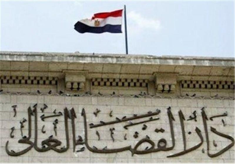 محکومیت یک تبعه لیبی توسط دادگاه نظامی مصر