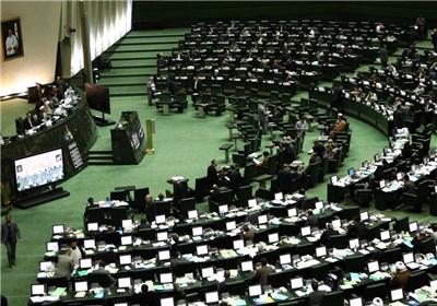 جلسه علنی مجلس آغاز شد/ سوال از وزیر کشاورزی در دستور کار وکلای ملت