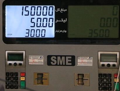 برآورد ۱۰ درصدی استفاده از بنزین آزاد در استان کرمان