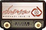 باشگاه خبرنگاران -برنامههای صدای شبکه آفتاب در بیست و هفتم آبان ۹۸